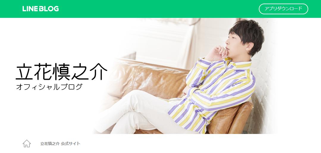声優・立花慎之介さんが演じたアニメキャラ振り返り!『アイナナ』『黒執事』『石ボ』…美しさ&おもしろさが光る