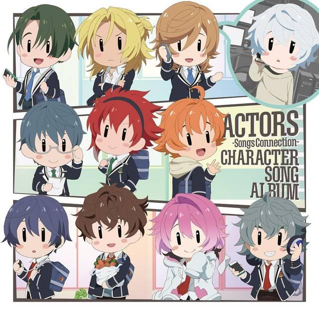 テレビアニメ『ACTORS -Songs Connection-』から、挿入歌などを含むキャラクターソングアルバムの発売が決定!