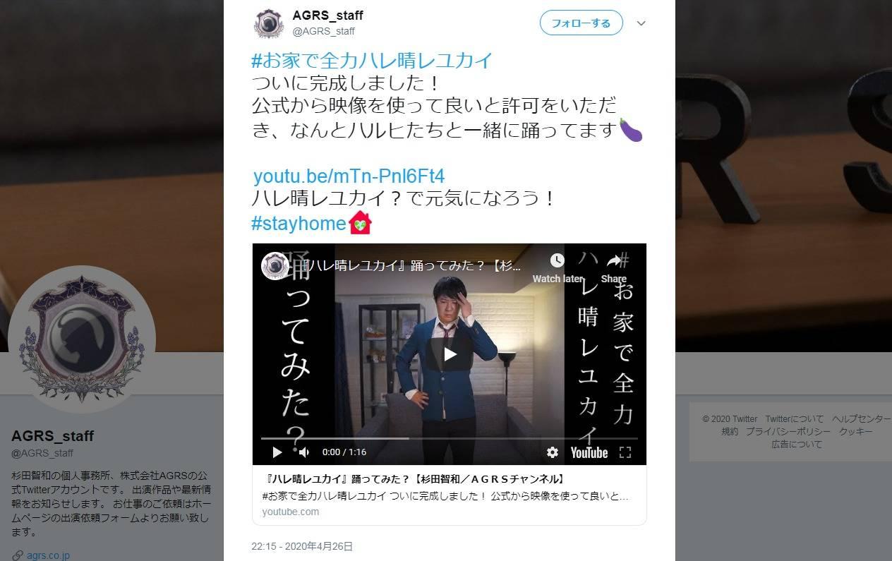 杉田智和の『涼宮ハルヒ』全力ダンスに爆笑!予測不能な動きにハラハラする!?