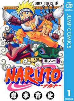 『ジョジョ』に『NARUTO』etc.今だから読みたい!癒され&長編マンガ ランキング