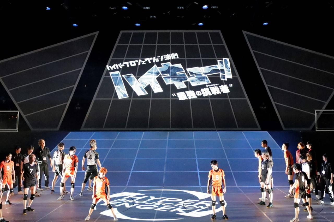 演劇『ハイキュー!!』最新公演のゲネプロ映像配信が決定!歴代9作品も〝ハイキュー!!〞価格で!