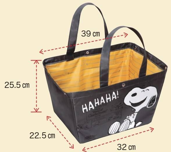 スヌーピーと買い物しよう♪ レジカゴサイズのショッピングバッグが登場♪