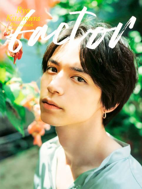 塩野瑛久に和田雅成…2.5次元俳優の素顔に触れる。書店員注目の写真集4選