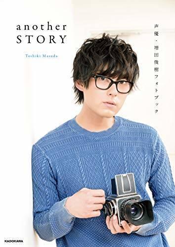 宮野真守、増田俊樹etc. 声優を電子書籍で眺めたい…書店員おすすめ写真集はこれ!