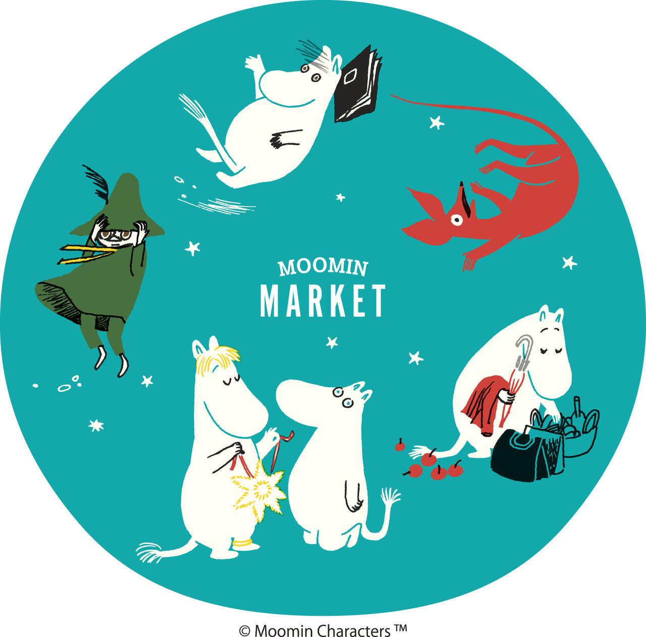『ムーミンマーケット2020オンライン』開始! イベント限定グッズも多数! 文具も食器も手に入る♪