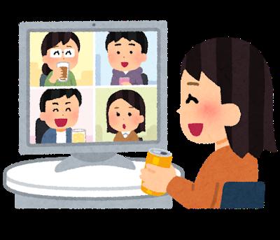 オタクのオンライン飲み、どうしてる?『刀剣乱舞』『銀魂』コスに『ポプテピ』なりきりも!?【#オタ女世論調査】