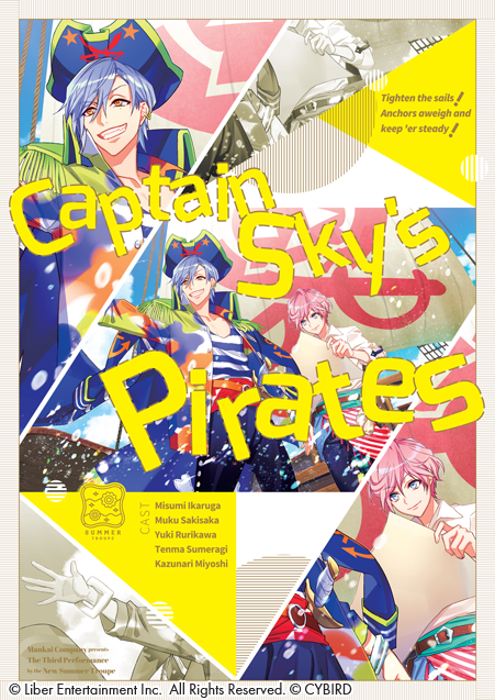 A3!'s Event 'Captain Sky's Pirates' opening on 5/28 (PT), Tryouts from 5/25!