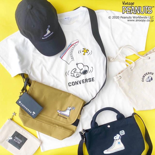 『スヌーピー』が「コンバース」とコラボ! Tシャツやキャップ、巾着型バッグなど♪