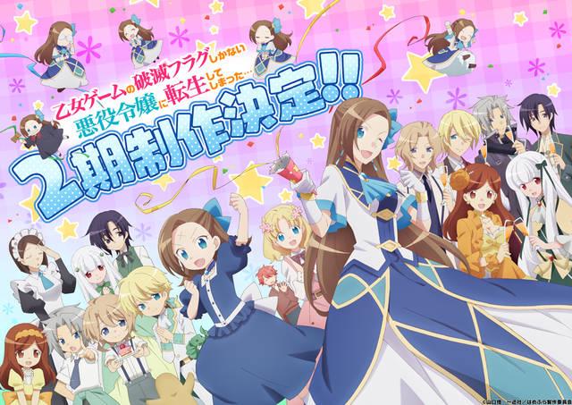 『はめふら』TVアニメ第2期制作決定!ひだかなみ先生からのお祝いイラストも到着♪