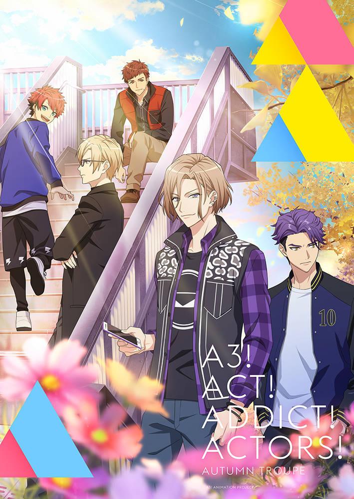 TVアニメ『A3!』秋組キービジュアル公開!『AUTUMN & WINTER』は2020年10月より放送