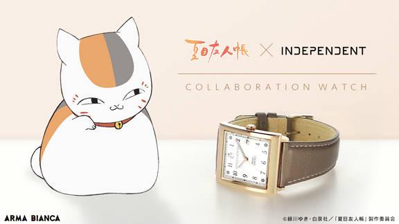 『夏目友人帳』コラボ腕時計登場! 和モダンテイストの大人っぽいデザイン♪