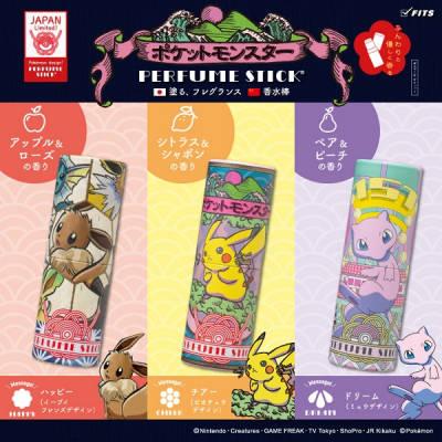 『ポケモン』パフュームスティックが発売! ピカチュウやイーブイデザインの塗る香水♪