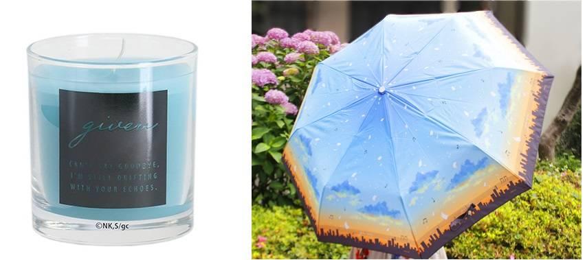 『ギヴン』作品イメージの折り畳み傘&アロマキャンドル登場! オシャレなデザインがたまらない♪