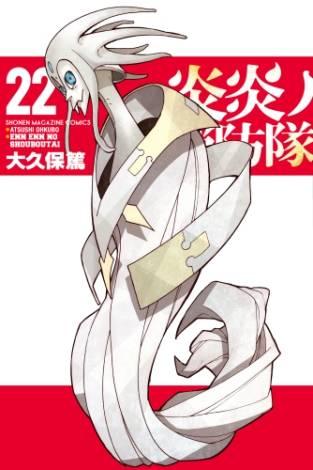 2020夏アニメ『炎炎ノ消防隊』『SAO』を抜いた第1位は?原作本ランキングを発表!