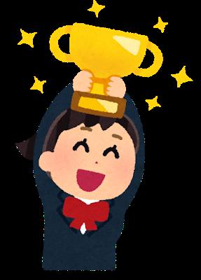 「◯◯しか勝たん」「ぴえんこえてぱおん」JC・JKが選ぶ『2020年流行語大賞』発表!「鬼滅」「あつ森」etc.