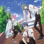TVアニメ『ACTORS』より「サクタスケ」のミニアルバムが8月19日に発売決定!