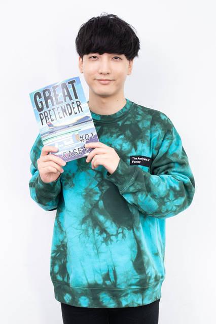 新作アニメ『GREAT PRETENDER』小林千晃のオフィシャルコメントが公開に♪