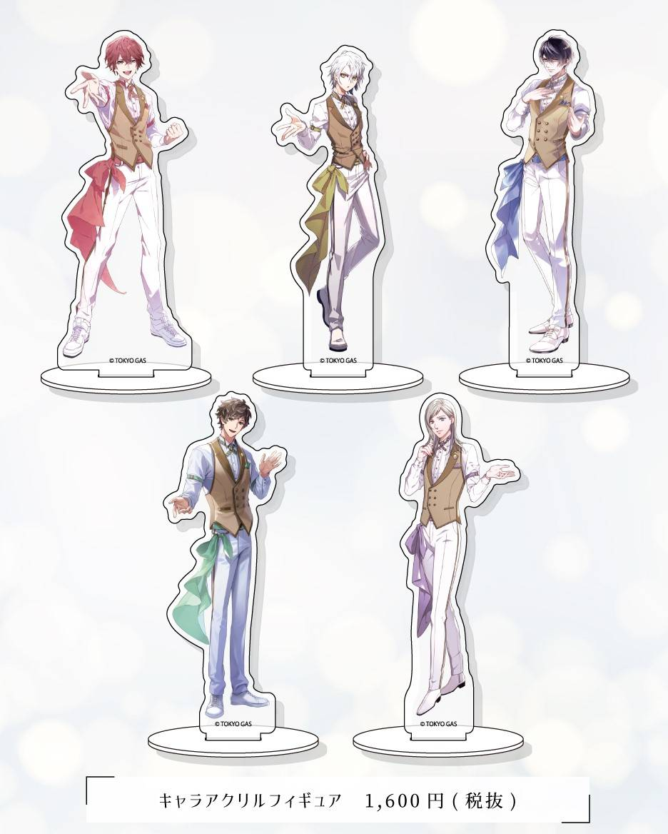 KENN、伊東健人、江口拓也ら歌唱のオリジナル楽曲完成! 恋愛ゲーム『ふろ恋 私だけの入浴執事』