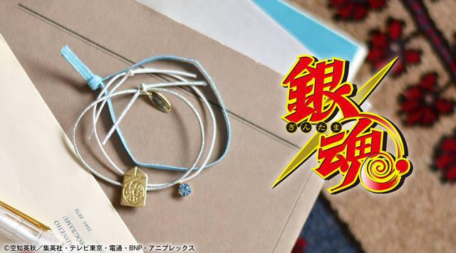 """『銀魂』で服装コーデできるグッズ6選♪ブレスレットに""""カツラップ""""キャップまで!?"""