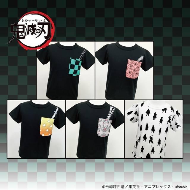 『鬼滅の刃』デザインTシャツ第2弾♪ Tシャツブランド「OJICO」のオシャレアイテム♪