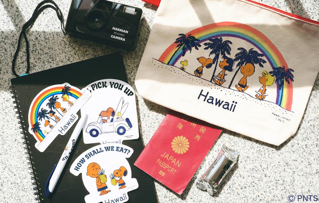 日焼けした『スヌーピー』たちが可愛い♪ ハワイ限定のグッズが期間限定登場♪