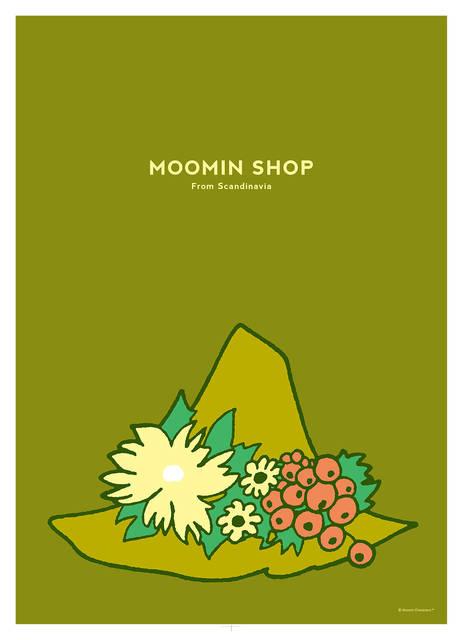 『ムーミンショップ』でスナフキンフェア開催! 本染め手拭いやタンブラー、ポスターなど♪