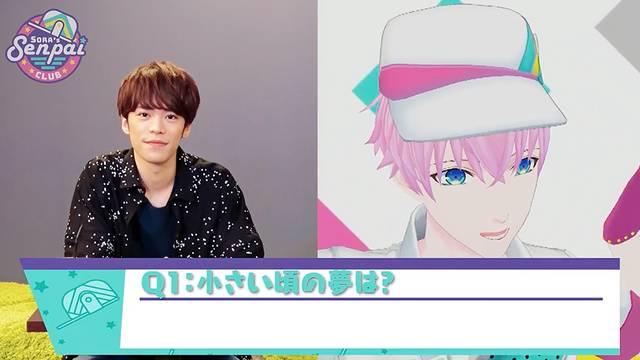 小野 賢章出演「Sora's Senpai Club」放送回スタート!サイン色紙プレゼントも3週にわたって開催!