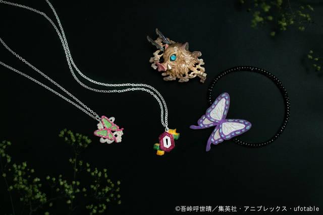 『鬼滅の刃』冨岡義勇、胡蝶しのぶ、嘴平伊之助、栗花落カナヲのコラボアクセサリーが発売!