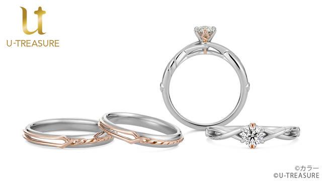 『エヴァンゲリオン』ロンギヌスの槍モチーフの婚約&結婚指輪が発売決定!
