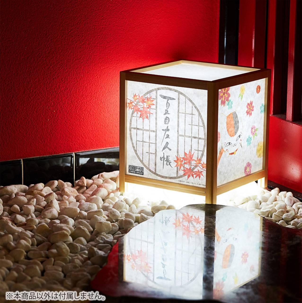 ニャンコ先生が可愛い♪ 『夏目友人帳』雅な雰囲気の「行燈」が発売決定!