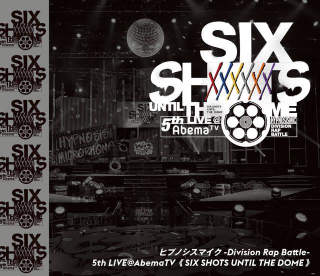 『ヒプノシスマイク』5thライブBD/DVDから ナゴヤ・ディビジョントレーラー公開!