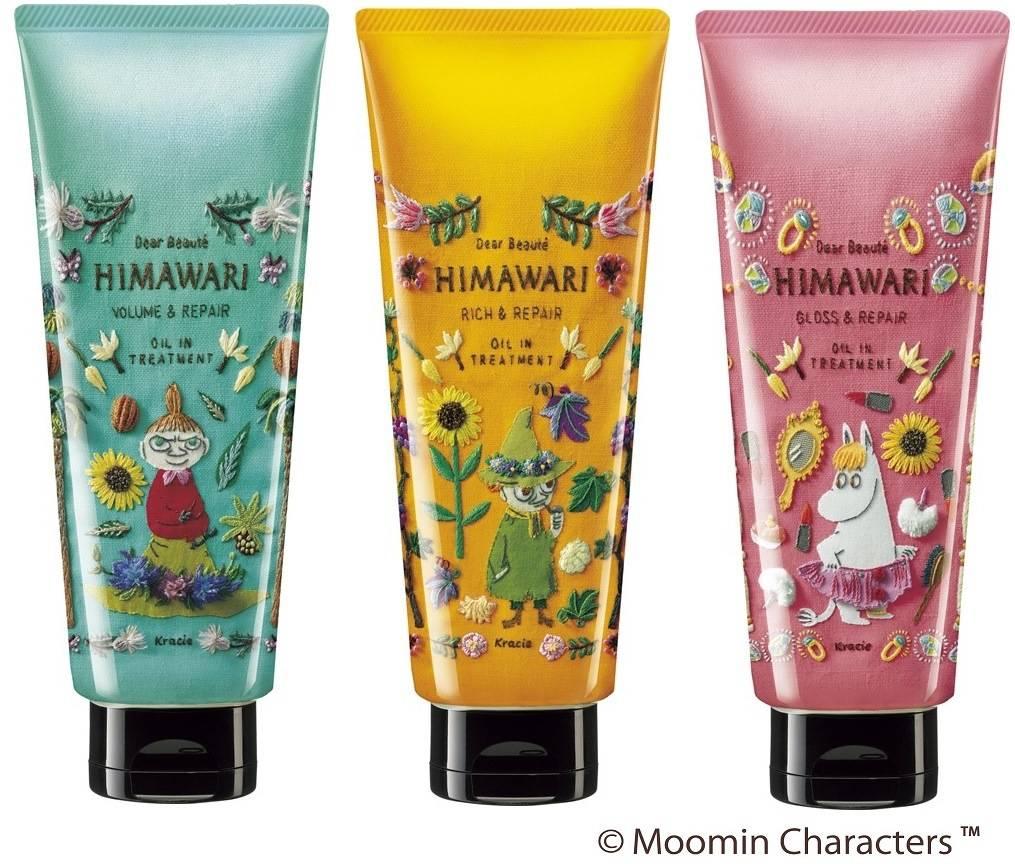刺繍デザインが可愛い♪ 『ムーミン』が「ディアボーテHIMAWARI」とコラボ!