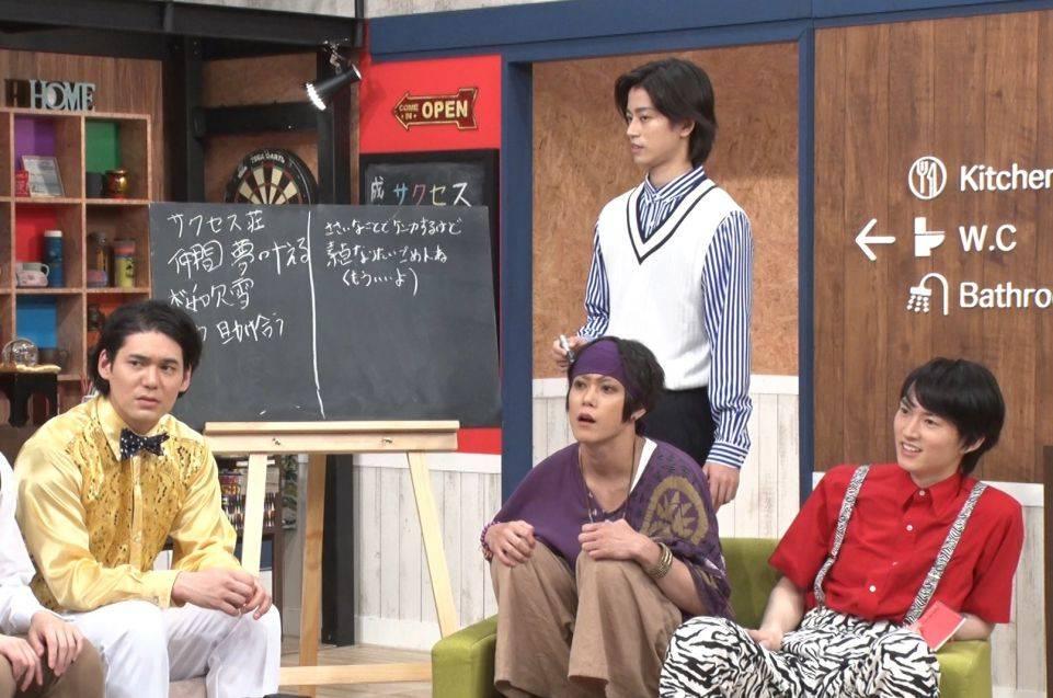 和田雅成、spiら『テレビ演劇 サクセス荘2』第4回あらすじ&場面写真「サクセスソングでサクセス!」