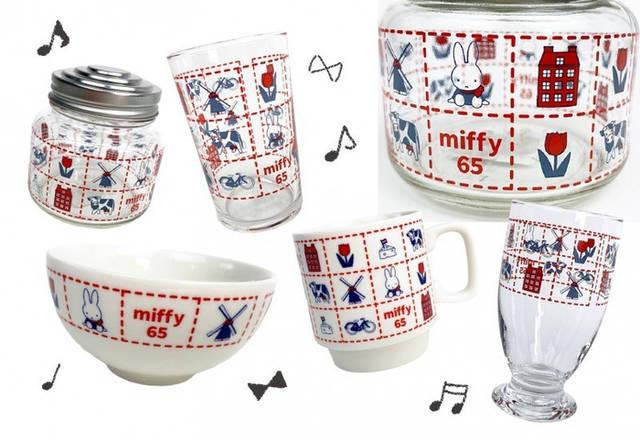 『ミッフィー』65周年記念♪ オランダ柄が可愛い限定グッズが登場! サンデーグラスやキャンディポットなど♪