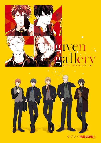 映画『ギヴン』×「TOWER RECORDS」! 描き下ろしイラストのコラボグッズ多数♪