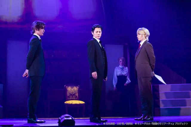 ミュージカル『憂国のモリアーティ』op.2 開幕!鈴木勝吾、平野良らのコメント到着