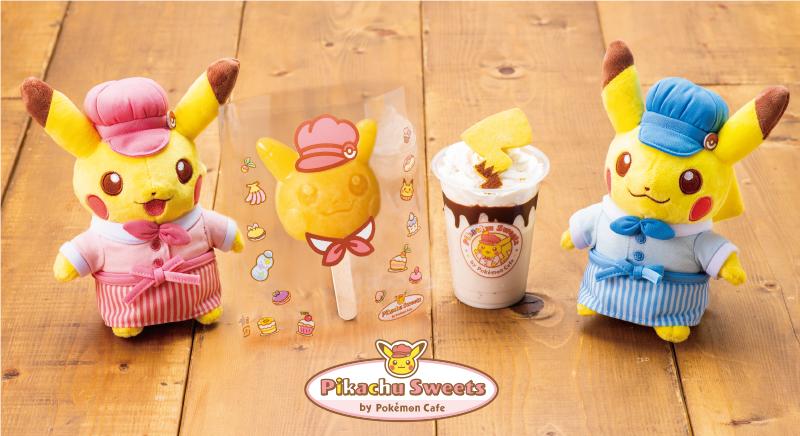 ポケモンカフェにピカチュウスイーツが登場! 夏にぴったりのアイスやフラッペなど♪