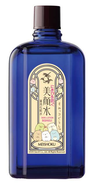 可愛すぎ…♪ 『すみっコぐらし』薬用化粧水の限定デザインボトルが登場♪