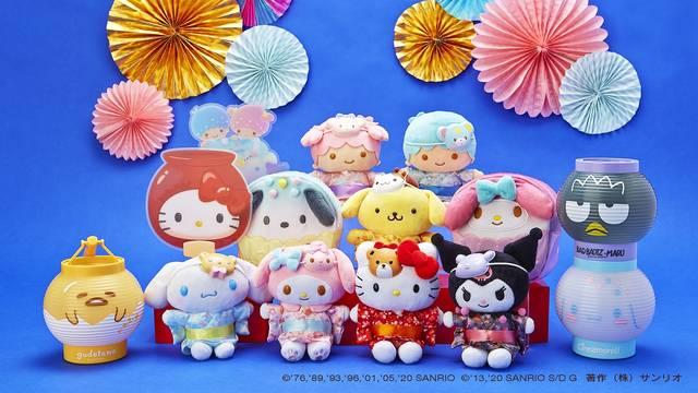 ポチャッコやシナモロールと一緒に「おうち縁日」を楽しもう♪ 夏祭りデザインのグッズが発売!