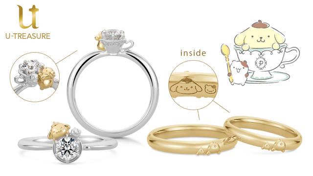 『ポムポムプリン』結婚&婚約指輪が発売決定! 可愛いお尻デザインに注目♪