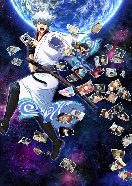 アニメ『銀魂』が地上波に戻ってくる!「よりぬき銀魂さん ポロリ篇」10月から放送決定!
