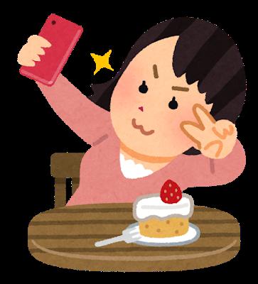 「ネップリ」「おしゃピク」「鬼滅の刃」etc.【2020年上半期】インスタ流行語大賞 モノ・コト部門