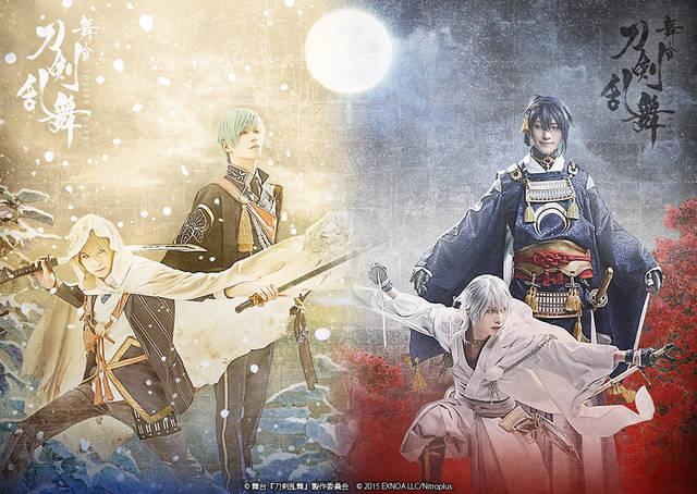 舞台『刀剣乱舞』ふたつの大坂の陣から、加州清光役・松田凌ら追加キャスト8名が発表!
