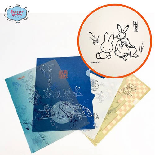 『ミッフィー』と鳥獣戯画のコラボグッズ♪ 文房具はクリアフィルや付箋、ノートなど♪