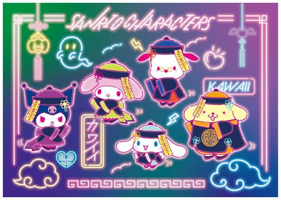 『ポチャッコ』『シナモロール』『ポムポムプリン』たちがキョンシー姿に♪ 可愛すぎるハロウィン♪