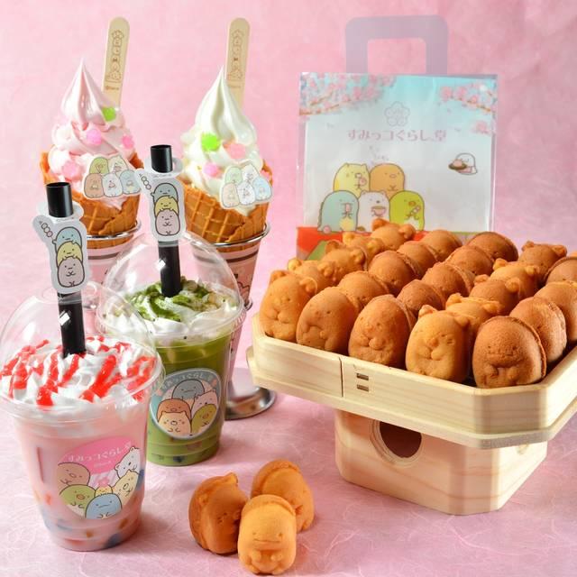 コンセプトは「桜」♪ 『すみっコぐらし堂』京都・清水坂店がオープン!