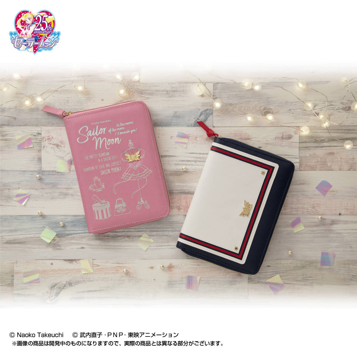 オトナ可愛い♪ 『美少女戦士セーラームーン』2021年版メイクアップ手帳発売決定!