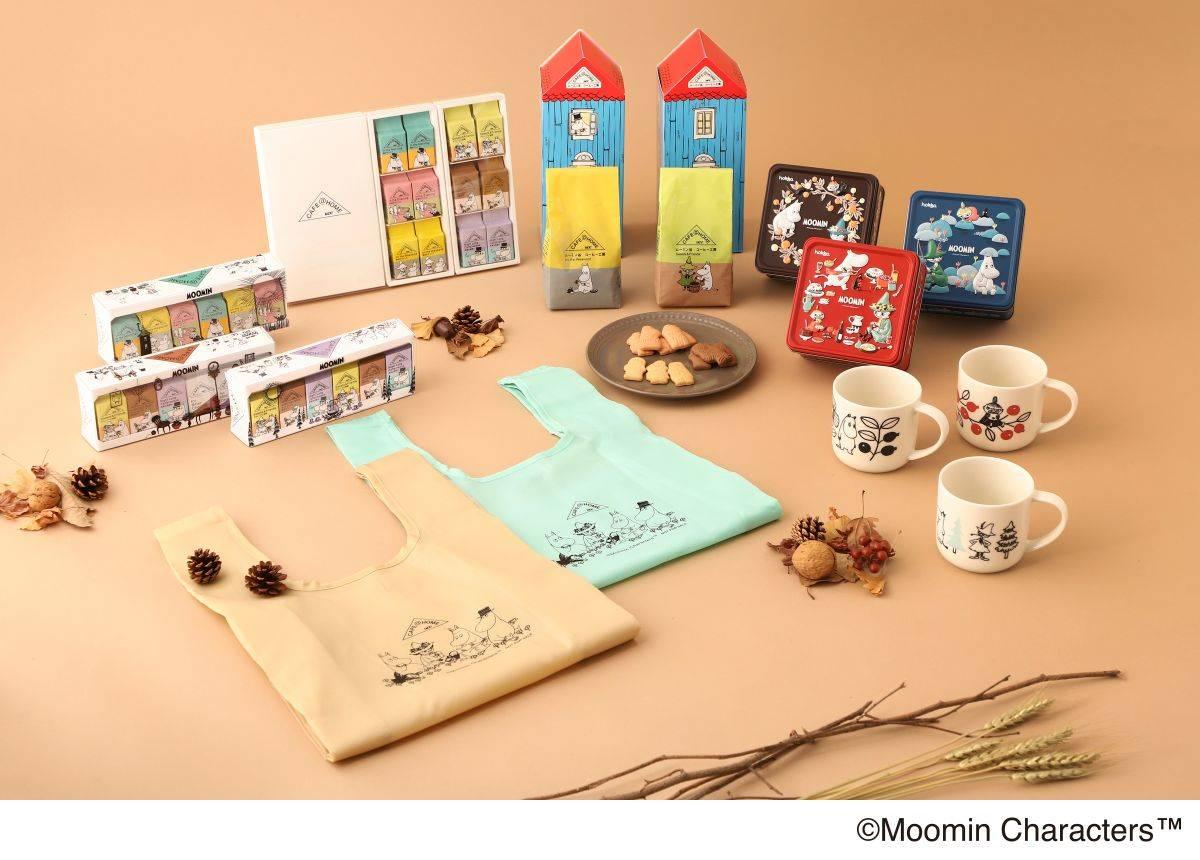 『ムーミン』×「UCC上島珈琲」シリーズ新作登場♪ コーヒー豆やギフトボックスなど♪