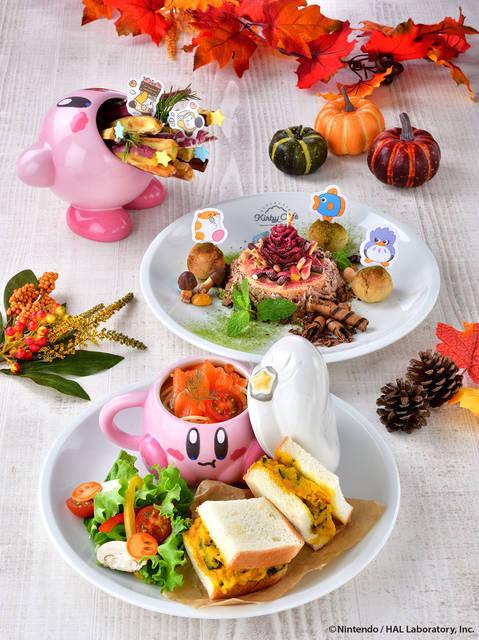 『星のカービィ』カフェに秋限定メニュー登場♪ 可愛すぎて食べられない…!?