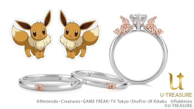 『ポケモン』イーブイの婚約指輪&結婚指輪が発売決定! オス&メスの尻尾デザインが可愛い♪